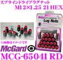 McGard マックガード MCG-65041RD レッド&ブラック スプライ...