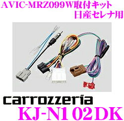 KJ-N102DK-top