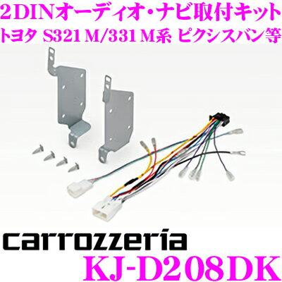 カーナビ・カーエレクトロニクス, その他  KJ-D208DK 200mm