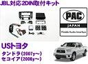 PAC JAPAN TY3000 USトヨタ タンドラ(2007y〜2013y) USトヨタ...