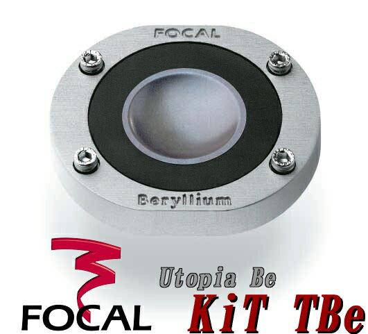 カーオーディオ, スピーカー FOCAL Utopia BE Kit Tbe 12
