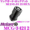 Img61480527