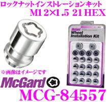McGard マックガード MCG-84557 ロックナットインストレーシ...