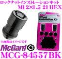 McGard マックガード MCG-84557BK ロックナットインストレーションキット 【M12×1.5テーパー/ロック4個+ナット16個入/トヨタ マツダ 三菱 ダイハツ ホンダ用】