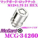 McGard マックガード ロックナット MCG-34260 【M12×1.75テーパー/4個入/フォードトラック用】