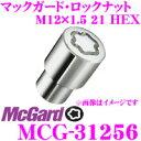 Img61586990