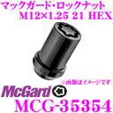 McGard マックガード ロックナット MCG-35354 【M12×1.25テー...