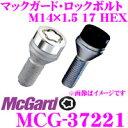 McGard マックガード ロックボルトMCG-37221【M14×1.5テーパー(黒)/4個入/AUDI/VW/VOLVO等(MCG-37181の黒)】
