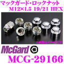 McGard マックガード ロックナット MCG-29166 【M12×1.5テー...