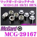 McGard マックガード ロックナット MCG-29167 【M12×1.25テー...