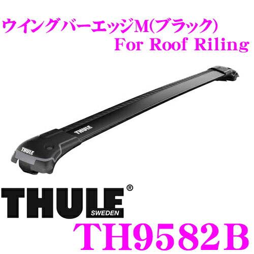 キャリア・ラック, ベースキャリア THULE WingBarEdge M 9582B M() TH9582B 78cm22.8kg