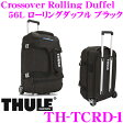 THULE TCRD-1 Crossover Rolling Duffel 56L ブラック スーリー クロスオーバー キャリーバッグ ローリングダッフル【67cm×38cm×32.5cm 重量3.5kg】