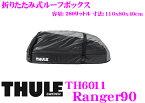 【5/9-5/16はP2倍】THULE Ranger90 TH6011 スーリー レンジャー90 TH6011 折りたたみ式ルーフボックス 【画期的な折りたたみ式で使用後には丸めて収納可能!】
