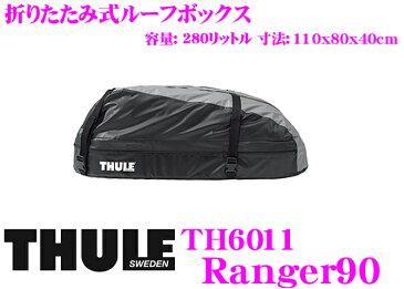 THULE Ranger90 TH6011 スーリー レンジャー90 TH6011 折りたたみ式ルーフボックス 【画期的な折りたたみ式で使用後には丸めて収納可能!】