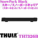THULE Snow Pack TH7326B スーリー スノーパック ブラック スキー/スノーボードアタッチメント スキー6セットorスノボ4セット