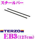 【4/9〜4/16はエントリーで最大P38.5倍】TERZO EB3 テルッツ...