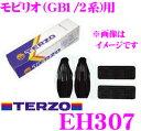 TERZO テルッツオ EH307 ホンダ モビリオ用ベースキャリアホ...