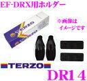 【4/9〜4/16はエントリーで最大P38.5倍】TERZO テルッツオ DR...