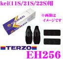 TERZO テルッツオ EH256 スズキ kei用ベースキャリアホルダー...