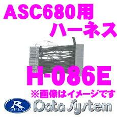 サスペンション, その他  H-086E ASC680 UZS186UZS1874WD
