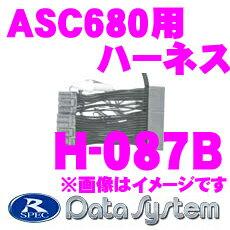 サスペンション, その他  H-087B ASC680 UCF11