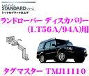 【12/4 20時〜12/6は全品P3倍以上!】SUNTREX タグマスター T...