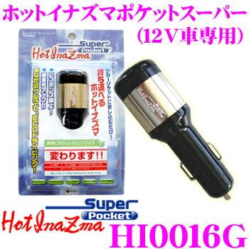 電子パーツ, その他  HorInazma Pocket SuperHI0016G !!