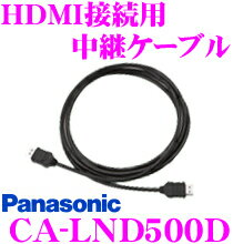 CA-LND500D