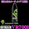 【本商品エントリーでポイント9倍!】voodoo ride ブードゥーライド VR7001 オールサーフェイスディーラー DETAILER モジョ 【スプレーして拭くだけで汚れを除去】