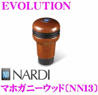 内装パーツ, シフトノブ NARDI NN13 EVOLUTION()