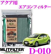 MLITFILTER エムリットフィルター エアコン フィルター