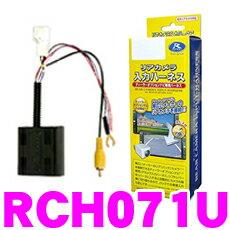 モニター, その他  RCH071U ND RF !