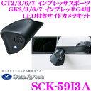SCK-59I3A