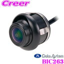 データシステム ビルトインカメラ BIC263 埋め込みタイプカメ...