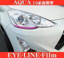 【5/9-5/16はP2倍】ROAD☆STAR AQUA10-PP5L トヨタ 10系後期型...