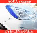 ROAD☆STAR AQUA10-BL5H トヨタ 10系後期型アクア (H26.12〜 N...