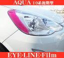 【5/9-5/16はP2倍】ROAD☆STAR AQUA10-PP5H トヨタ 10系後期型...
