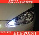 ROAD☆STAR AQUA10-EP-SB5トヨタ 10系後期型アクア (H26.12〜 ...