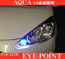 ROAD☆STAR AQUA10-EP-BL5トヨタ 10系後期型アクア (H26.12〜 ...