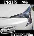 ROAD☆STAR PRI50-NS4H トヨタ 50系プリウス (H27.12〜 ZVW5#)...