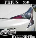 ROAD☆STAR PRI50-PP4H トヨタ 50系プリウス (H27.12〜 ZVW5#)...