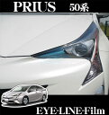 ROAD☆STAR PRI50-SB4H トヨタ 50系プリウス (H27.12〜 ZVW5#)...