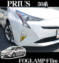 ROAD☆STAR PRI50-FO-EY4 トヨタ 50系プリウス (H27.12〜 ZVW5...
