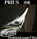 ROAD☆STAR PRI50-PL-NS4 トヨタ 50系プリウス (H27.12〜 ZVW5...