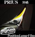 ROAD☆STAR PRI50-PL-OR4 トヨタ 50系プリウス (H27.12〜 ZVW5...