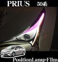 ROAD☆STAR PRI50-PL-PP4 トヨタ 50系プリウス (H27.12〜 ZVW5...