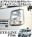 ROAD☆STAR EVR17-NS4各種軽バン 17V系(H27.2〜現在)用アイラ...
