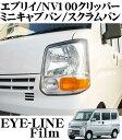 ROAD☆STAR EVR17-OR24 各種軽バン 17V系(H27.2〜現在)用 ウィ...