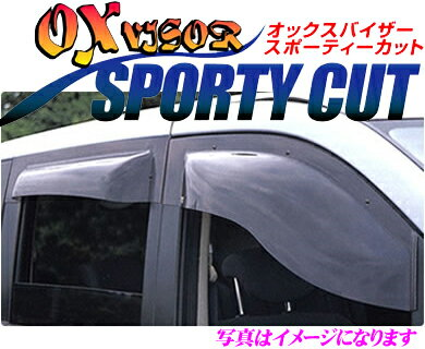 外装・エアロパーツ, その他  OX SP-107 RP