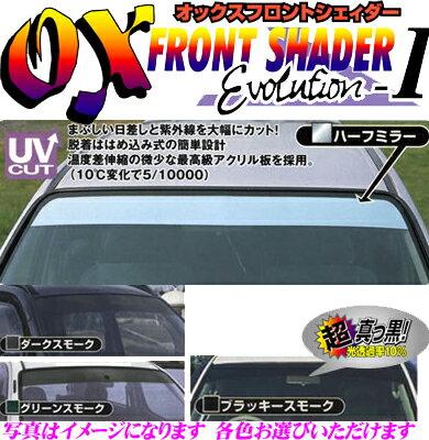 外装・エアロパーツ, その他  OX FS-49G (GA4 6) !